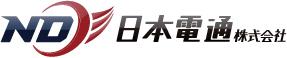 日本電通株式会社