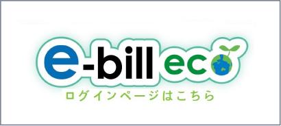 e-bill eco